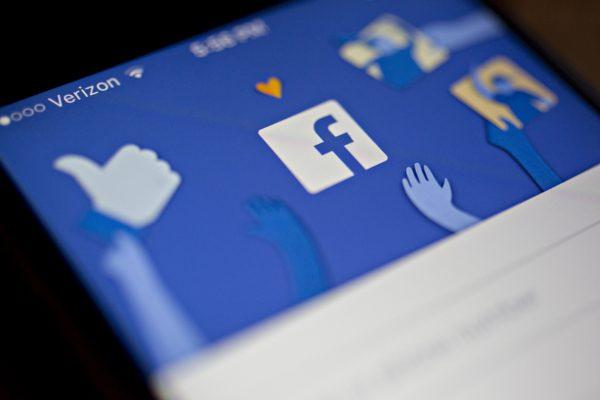 Đông hồ đeo tay nữ facebook